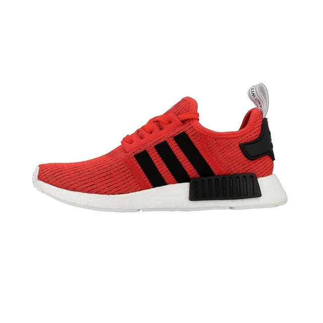 Basket Originals NMD R1 BB2885