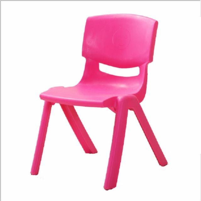 Wewoo Hauteur de siège de sécurité 24cm Épaississement Chaise d'enfant de jardin d'enfants de dossier avec petit tabouret rose