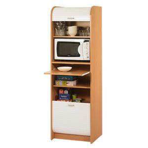 meuble cuisine micro ondes hetre et blanc pas cher achat vente meubles de cuisine. Black Bedroom Furniture Sets. Home Design Ideas