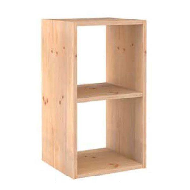 ASTIGARRAGA - etagère 2 cases bois 70.8cm - dinamic-2 - pas cher ...