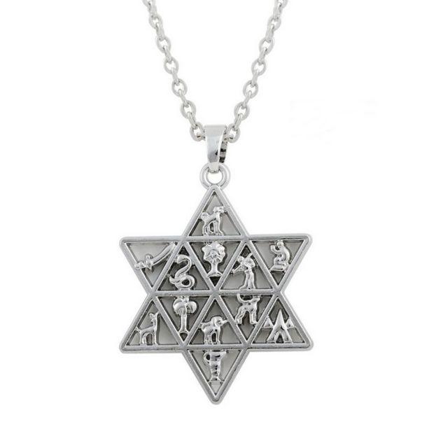 Au Marche Du Luxe - Pendentif étoile de David Magen en acier inoxydable fa62d692a93