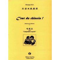 You Feng - c'est du chinois t.1 ; lire et écrire ; tome 2 ; comprendre et parler ; manuel pour débutants