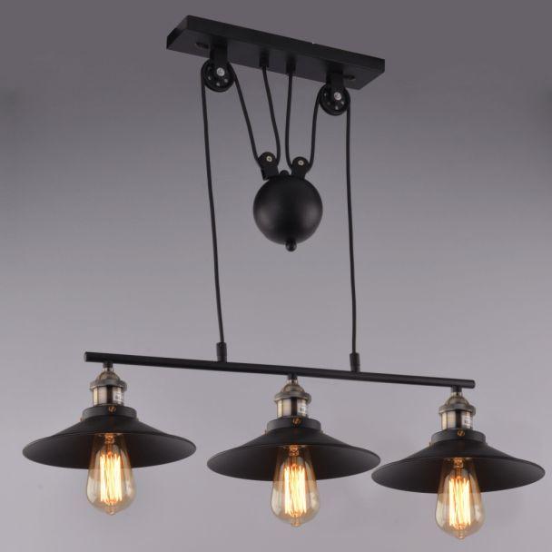 Lampe industrielle suspension - Triple Piattino