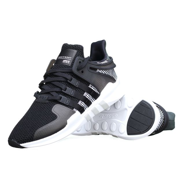 newest collection b58b2 6808f Adidas - Basket Eqt Support Adv By9585 Noir - pas cher Achat  Vente Baskets  homme - RueDuCommerce