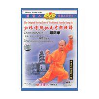 Quantum - Zhaoyang Quan Import anglais