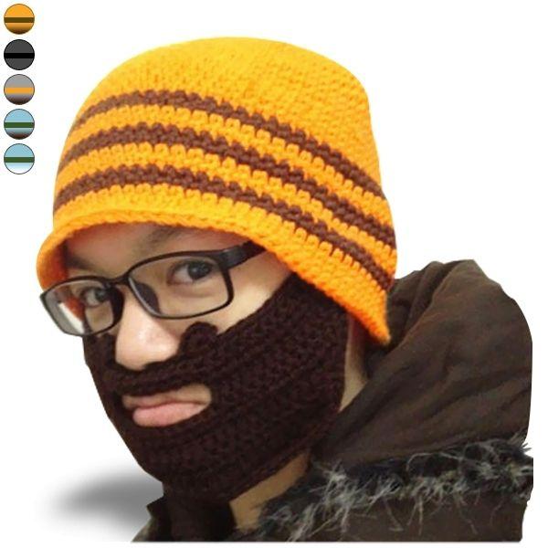 Totalcadeau - Bonnet à barbe orange, 3 rayures kaki foncé, barbe marron ae4a19edbe7