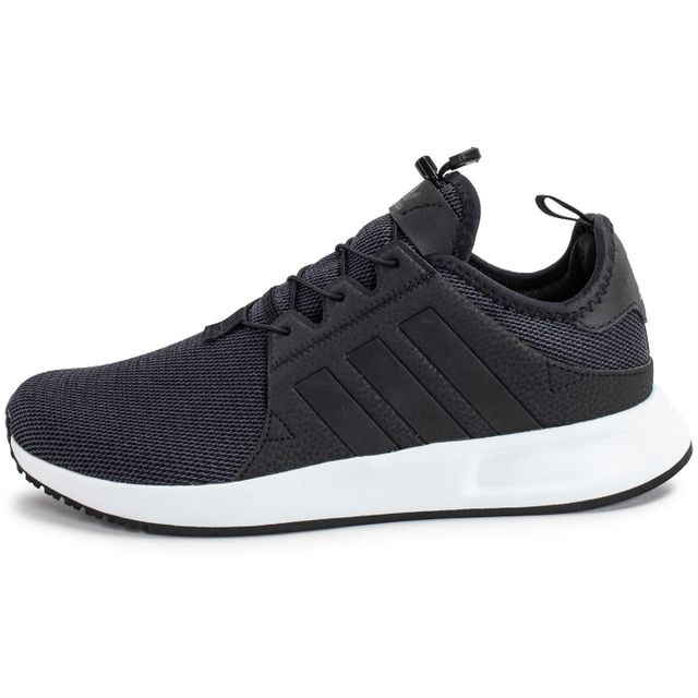 Adidas originals baskets x plr Achat Vente pas cher
