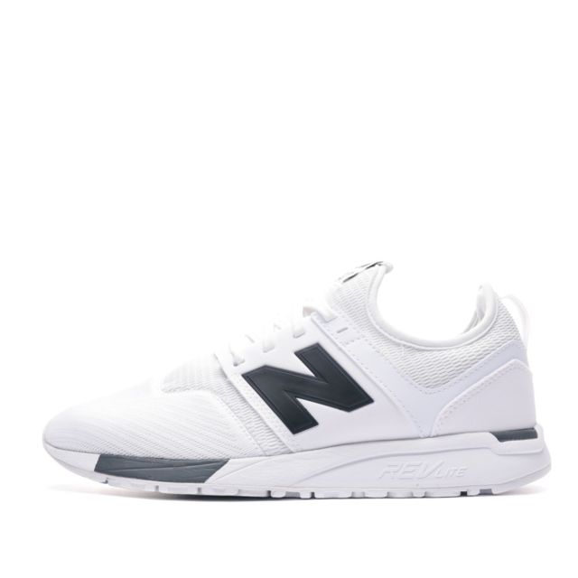 basket new balance mrl247
