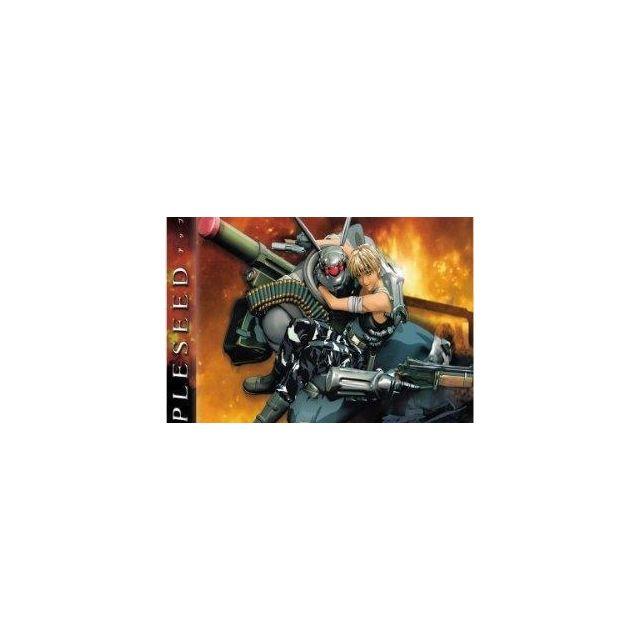 Gamesland Dvd - Appleseed Le Film