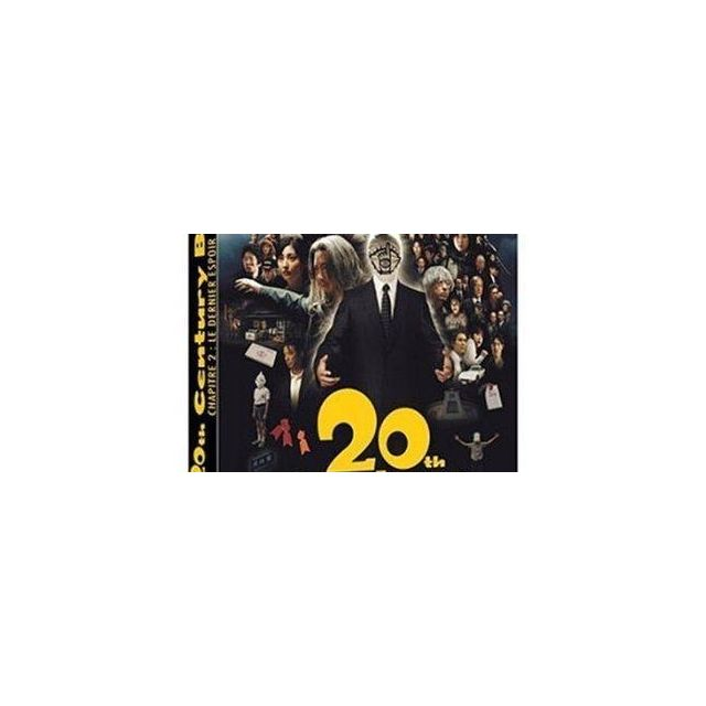 Gamesland Dvd - 20TH Century Boys - Le Film 2