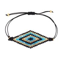 Indian Summer - Bracelet Tissu Perles en verre du Japon