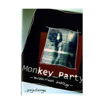 Lowave - Monkey party