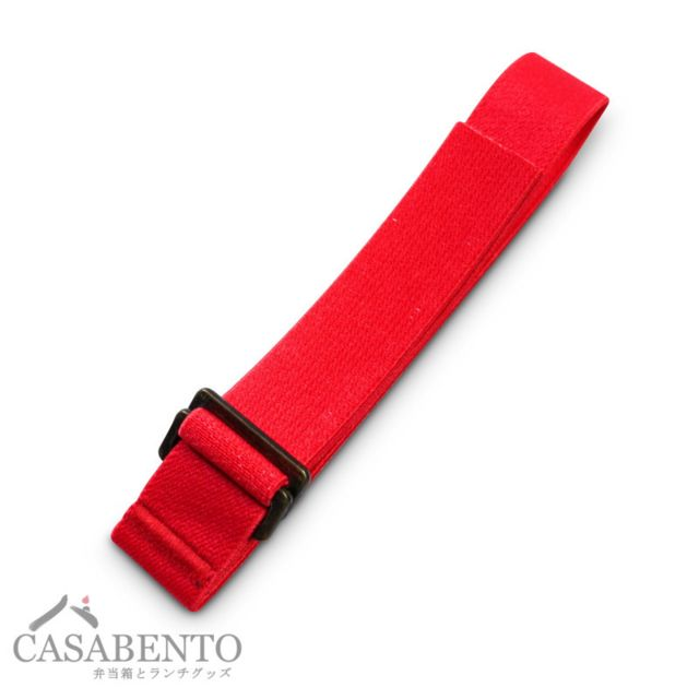 Casabento Ceinture iBento Rouge