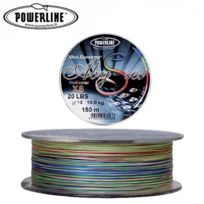 Powerline - Tresse Multicolore Abysses