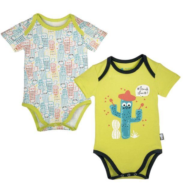 Petit Beguin - Lot de 2 bodies manches courtes bébé garçon Pablo - Couleur  - Vert 5b561197d5b