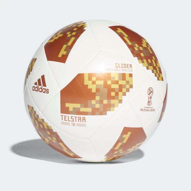 Adidas - BALLON TELSTAR 18 WORLD CUP GLIDER BLANC 5