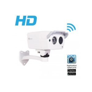 Heden camera haute definition exterieur fixe 1 led for Exterieur definition