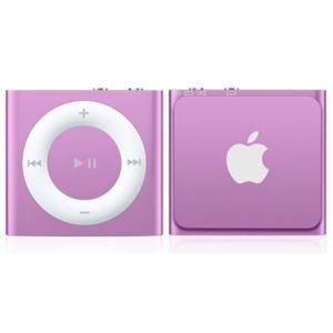 ipod shuffle 2go violet pas cher achat vente. Black Bedroom Furniture Sets. Home Design Ideas