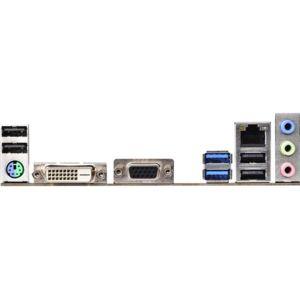 Pc de bureau Intel i7-7700 4x 3.60Ghz max 4.2Ghz Intel Hd- Graphics 630, 8 Go Ram Ddr4 2133Mhz, 250 Go Ssd, 1 To Hdd, Usb 3.0, Wifi, Full Hd 1080p, Alim 80+. Unité centrale avec Windows 10_2