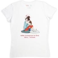 Nathalie Jomard - T-shirt pour Maman 'Maman, distributeur de câlins depuistoujours' signé