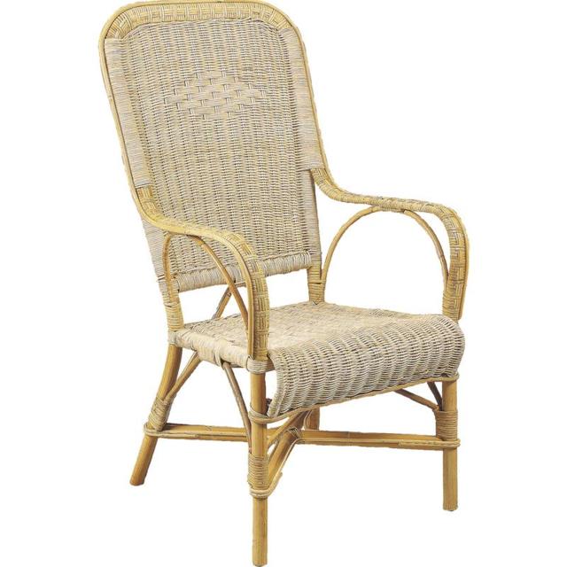 aubry gaspard fauteuil rotin dossier haut naturel multicolore pas cher achat vente. Black Bedroom Furniture Sets. Home Design Ideas