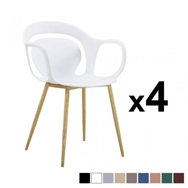 Zoli99 Sven Lot de 4 chaises blanches pas cher Achat