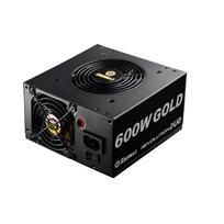 ENERMAX - Alimentation REVOLUTION DUO 80+ Gold 600W
