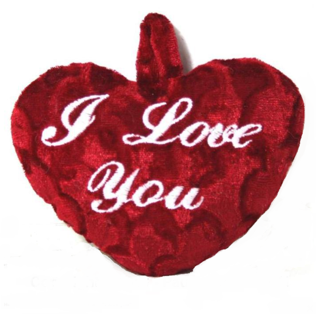 Coolminiprix Lot de 6 - Coussin coeur i love you 25cm - Qualité Ce produit est vendu par lot de 6 pièces.Même si sur la photo il y a plusieurs pièces, vous recevrez 6 unités - Lot de 6 - 1x coussin coeur i love you.matière 100% polyester.dimensions: 25cm
