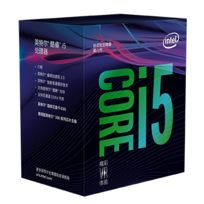 Core i5-8600K - 3,6/4,3 GHz