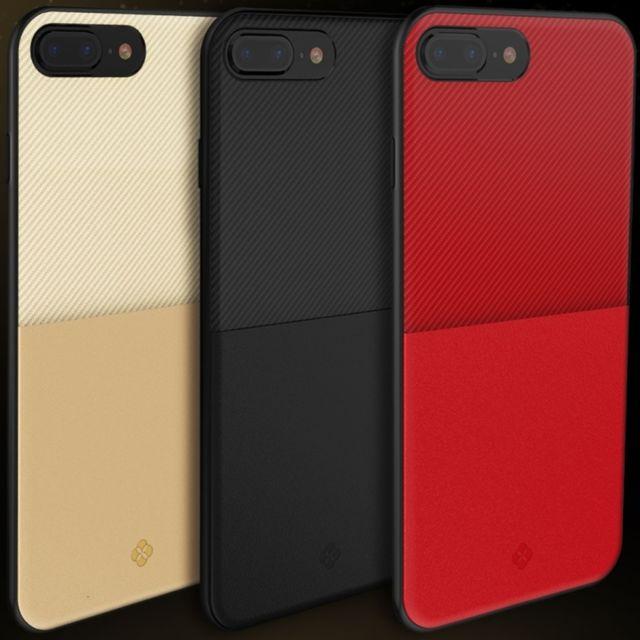 coque iphone 8 carbone rouge