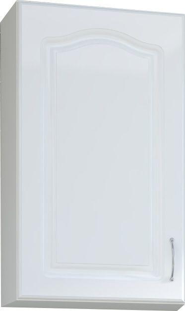 Comforium Meuble haut de cuisine style contemporain 40 cm avec 1 porte coloris blanc