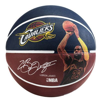 d403526a69531 Spalding - Ballon Nba Player Lebron James 7 - pas cher Achat / Vente  Ballons basket - RueDuCommerce