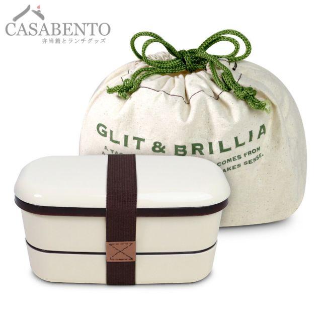 Casabento Bento Lunchbox Glit & Brillia Slim Blanche + Sac