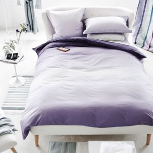 soldes designers guild housse de couette satin de coton saraille heather 140 x 200 cm violet. Black Bedroom Furniture Sets. Home Design Ideas