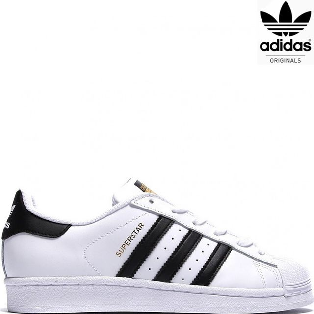 Adidas Superstar 80s Metallic Or Blanc AQ2871 Chaussures