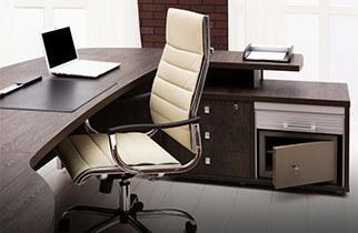 Espace bureau / de travail - Chaises et fauteuils