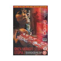 Film 2000 - Ginza Midnight Story: Utopia 2 Import anglais