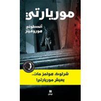 Hachette-antoine - Sherlock Holmes est mort, vive Moriarty