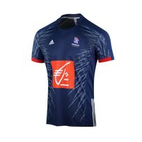 Adidas performance - Maillot Handball France Ffhb Domicile 2016/17 Junior