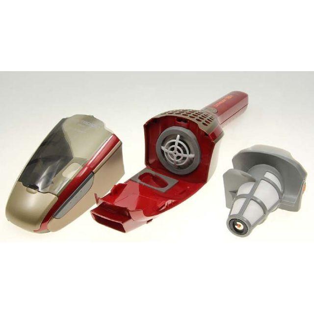 Electrolux Unite complete rouge pour aspirateur ergorapido