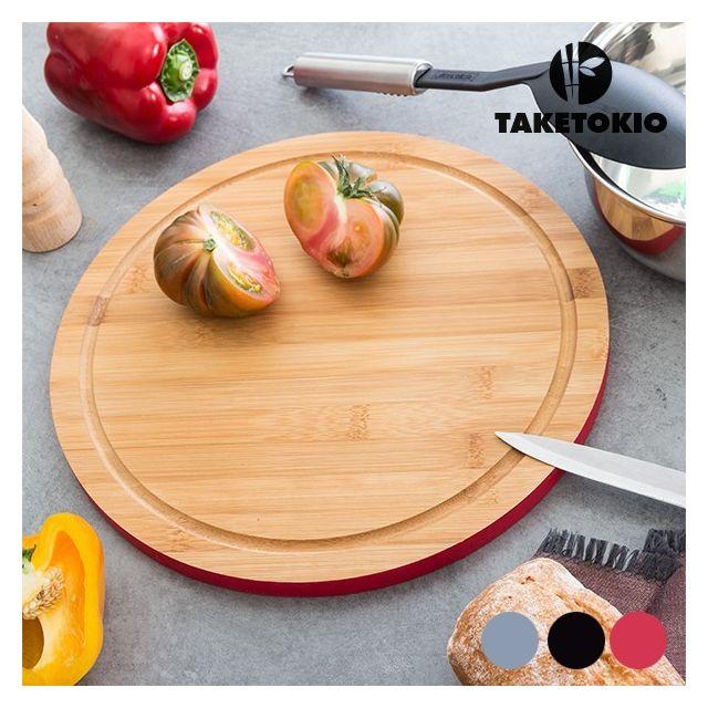 Totalcadeau Planche à découper Circulaire en Bambou Couleur - Rouge