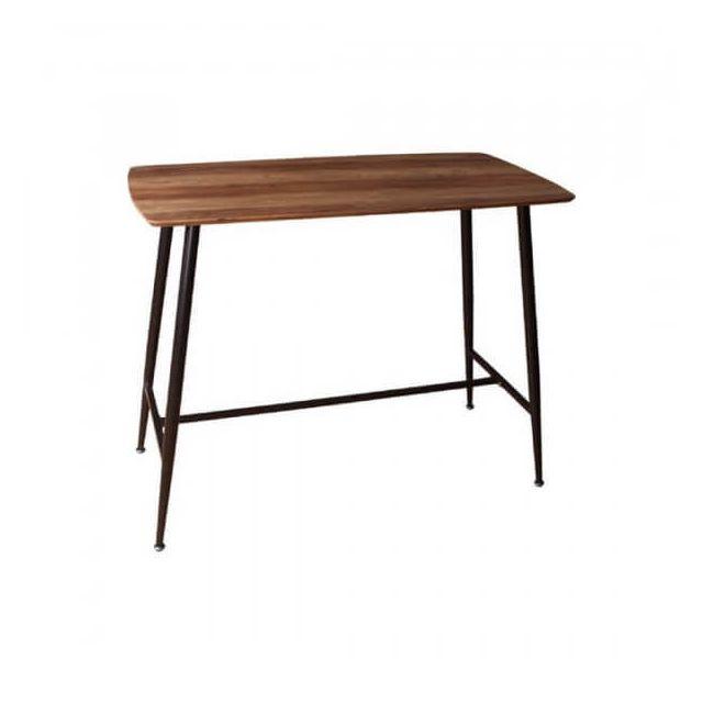 Mathi Design Akhus - Table Haute rectangulaire