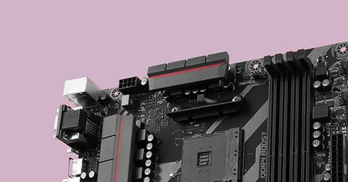 Processeurs AMD Ryzen