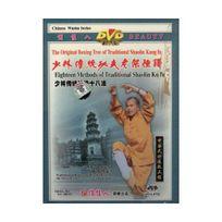 Quantum - 18 Methods of Traditional Shaolin Ku Fu Import anglais