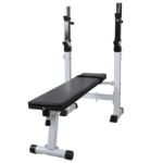 Rocambolesk - Superbe Banc de musculation pliable pour abdominaux Neuf