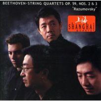 """Delos - Quatuors A Cordes Op. 59, N°2 Et N°3 """"RAZOUMOVSKI"""" - Cd"""