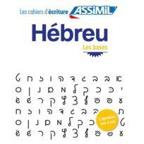 Assimil - Les Cahiers D'ECRITURE ; hébreu ; les bases