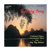 Saydisc - Jing Ying Soloists : Evening Song - Traditional Chinese Music