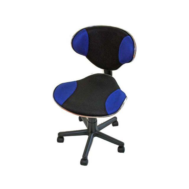 mendler chaise de bureau genua bleu forme ergonomique 40cm x 45cm x 79cm pas cher achat. Black Bedroom Furniture Sets. Home Design Ideas