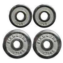 Hammer - Paire de Disque de Musculation Chromés 0.5 et 1.25kg 4670